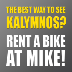 Rent a Bike at Mike